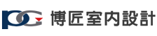 博匠室內裝修Progiant Logo